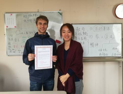 Feedback from Artur- Moldavian Aupair in China