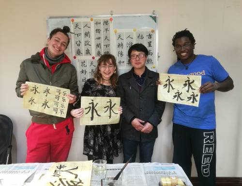 Culture Event for Edu Aupairs in China – Calligraphy