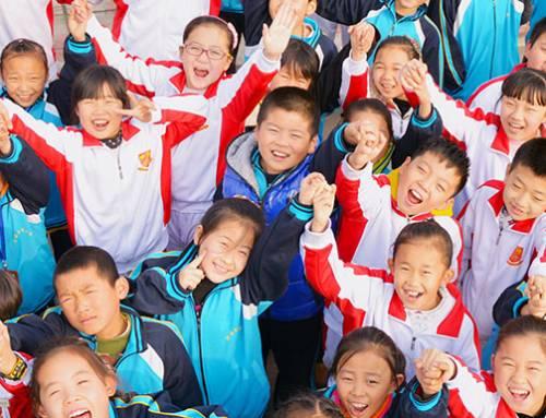 [每日一校] 北京凯博外国语学校