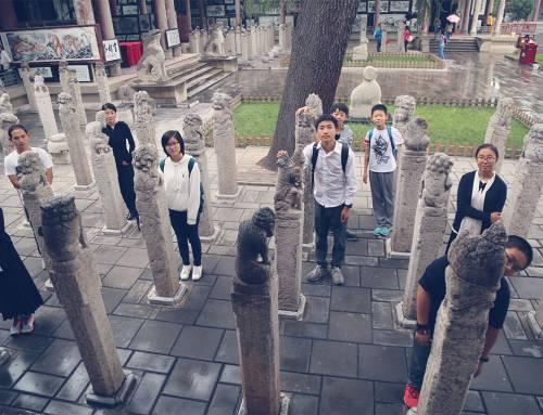 [每日一校] 北京六力国际教育