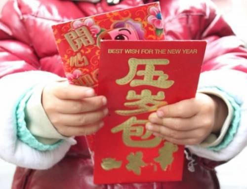 Learning Mandarin-Why Red Packts Might Not be as Lucky as They Seem(HSK4)