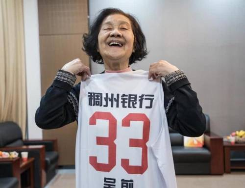 Learning Mandarin-Meet China's 91-year-old Basketball Enthusiast(HSK2)
