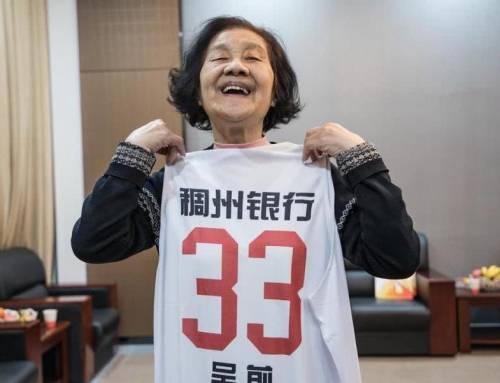 Learning Mandarin-Meet China's 91-year-old Basketball Enthusiast(HSK2)